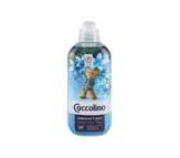 Кава мелена Passalacqua Cremador E 70% Арабіка 250 г