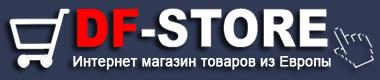 Интернет - магазин DF-Store